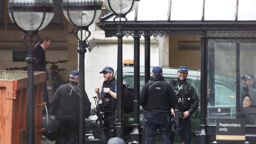 Подозрительный пакет у британского парламента оказался безвреден