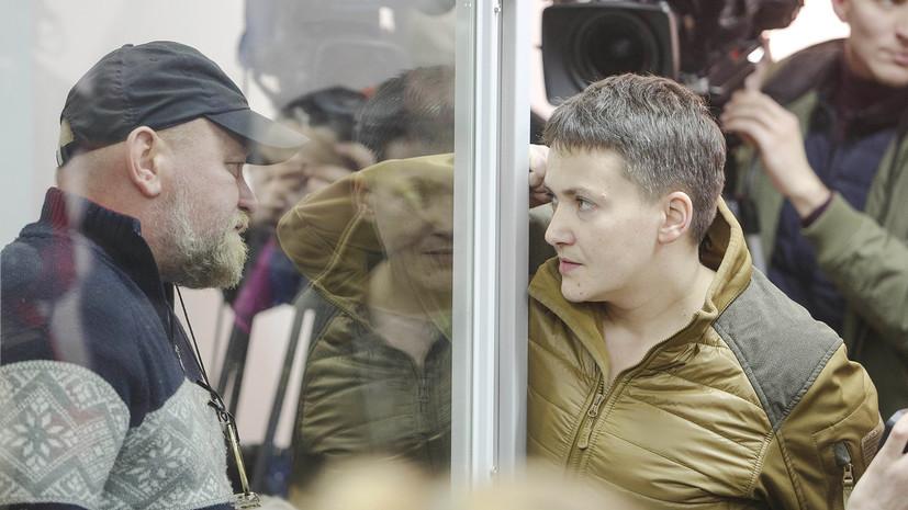 Савченко не получала повесток на допрос по делу Рубана от СБУ