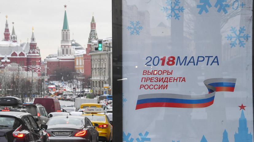 Как США и Германия пытаются сорвать выборы в России