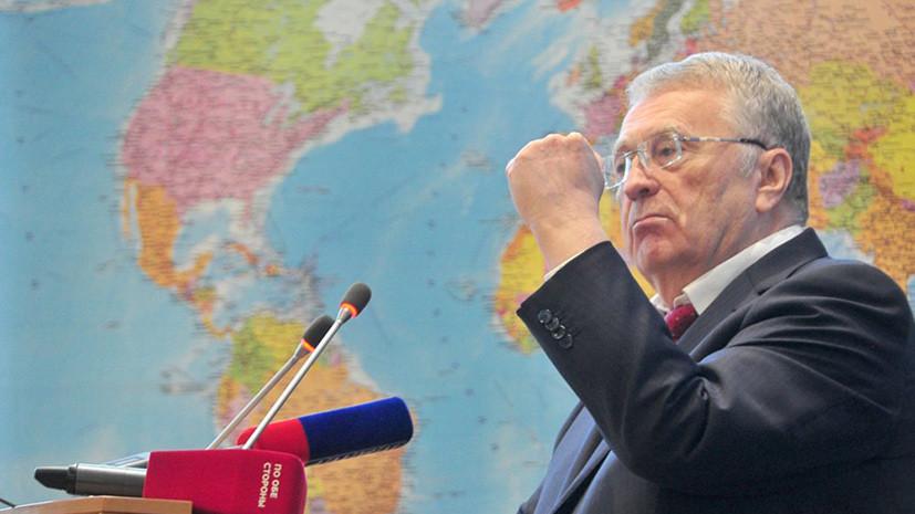 Жириновский предложил простить регионам все долги