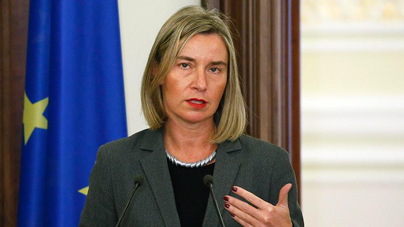 Экс-заместитель Генсека ООН оценил слова Могерини о непризнании выборов в Крыму