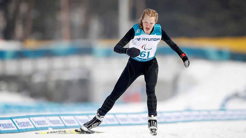 Россиянка Румянцева завоевала золото в биатлонной гонке на 10 км на Паралимпиаде