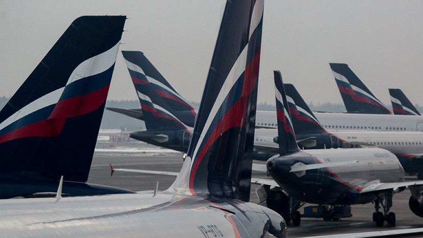 Два следовавших во Владивосток самолёта приземлились в Хабаровске из-за тумана