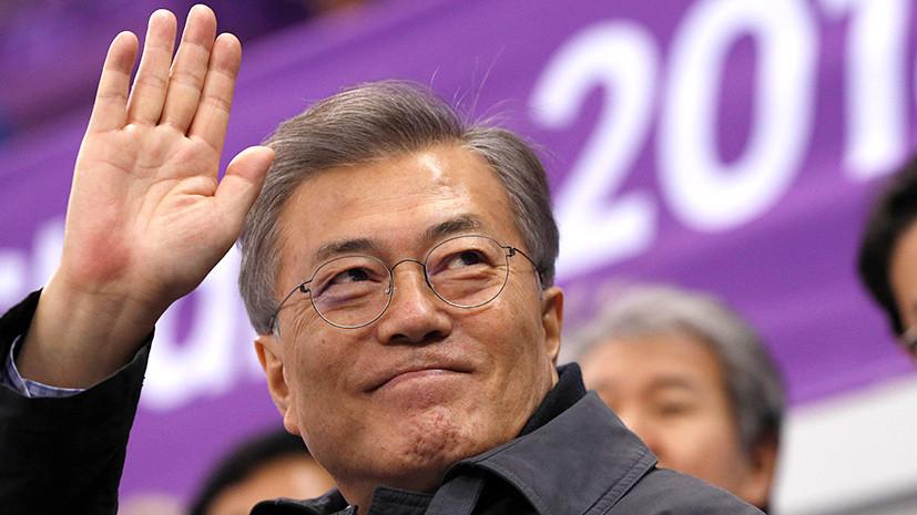 Президент Южной Кореи рассказал о возможности построения мира на Корейском полуострове