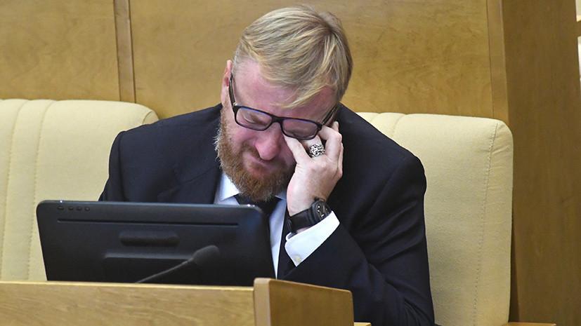 В Госдуме предложили обязать СМИ указывать антироссийскую направленность западных санкций