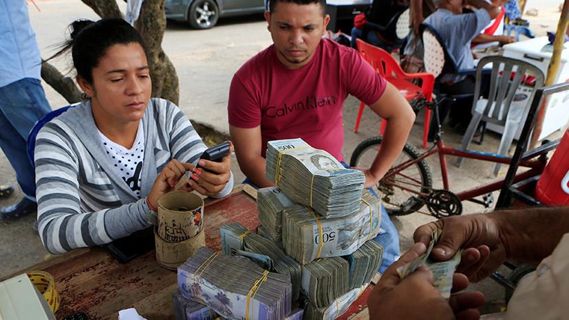 Годовая инфляция в Венесуэле превысила отметку в 6000%