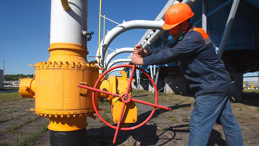 «Готовы возобновить переговоры»: ЕС поддержал Украину в споре с «Газпромом»