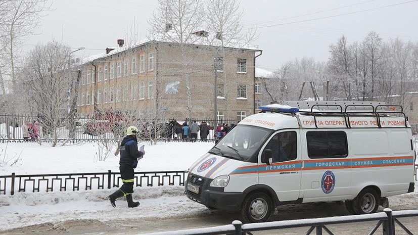 Суд продлил арест одному из напавших на учеников в пермской школе