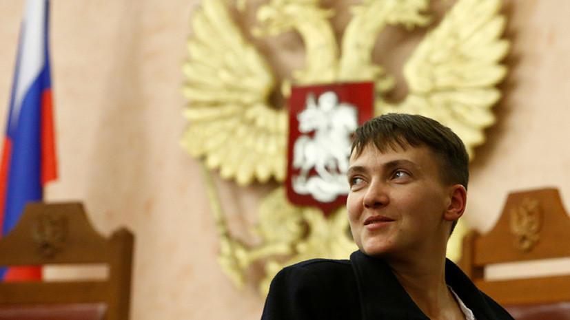 В Раде заявили, что Савченко сбежала в Россию