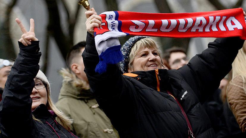В словацкой партии призвали провести досрочные выборы из-за убийства журналиста