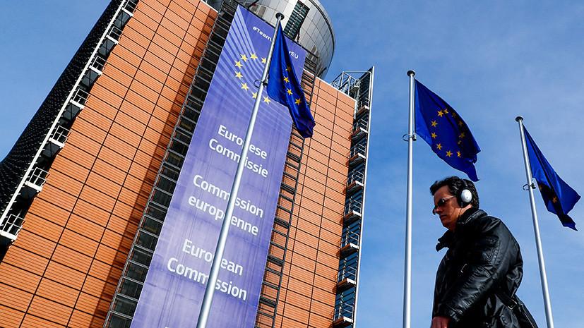 В Еврокомиссии заявили о намерении ЕС проявить солидарность с Британией по делу Скрипаля