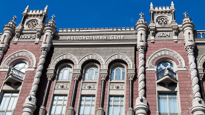 В НБУ объяснили, почему реальная инфляция на Украине превышает прогнозы
