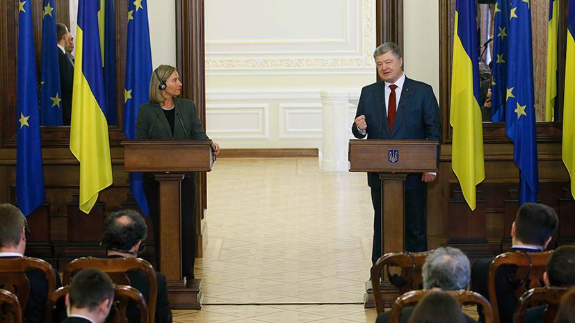 Эксперт прокомментировал поддержку Евросоюзом Украины в споре с «Газпромом»