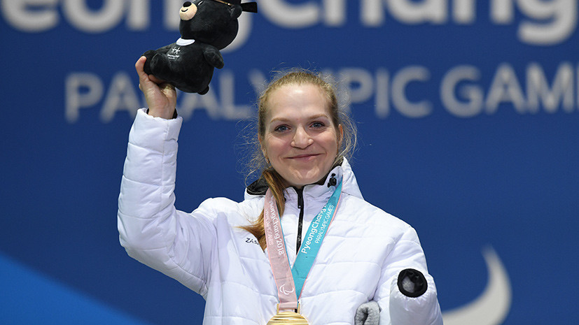 Медали Паралимпиады вручены пяти российским биатлонисткам