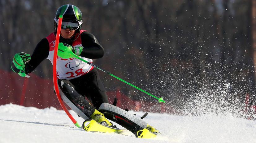 Пять наград в биатлоне и успехи горнолыжников: российские спортсмены завоевали семь медалей на Паралимпиаде в Пхёнчхане