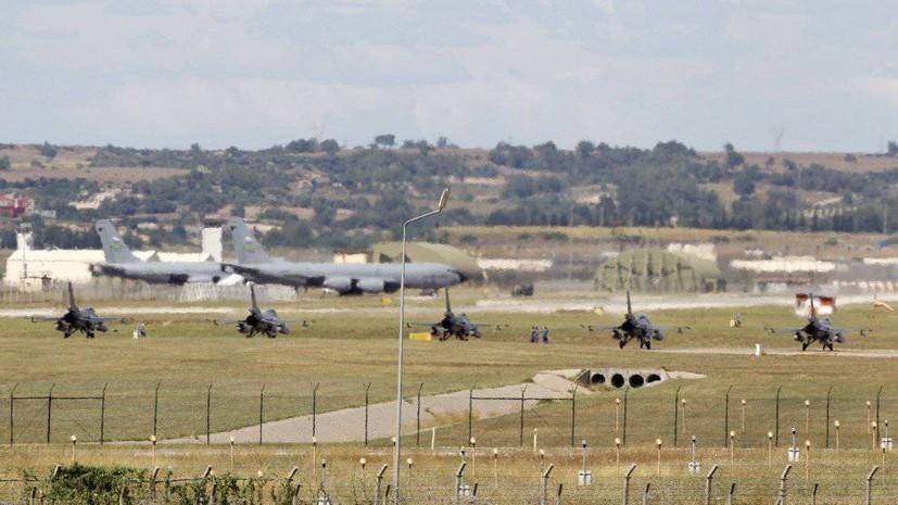Глава турецкого МИД: Инджирлик является базой Турции, а не НАТО