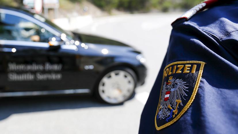 Неизвестный атаковал полицейского возле здания парламента в Вене