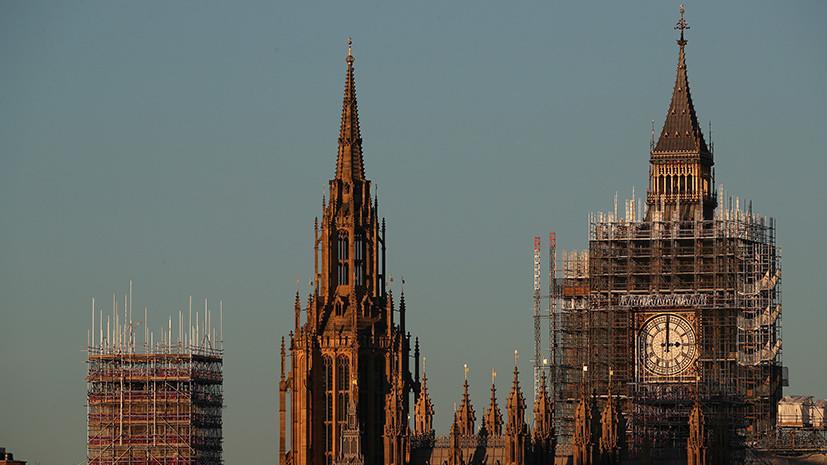 Ещё один подозрительный пакет обнаружен у здания британского парламента