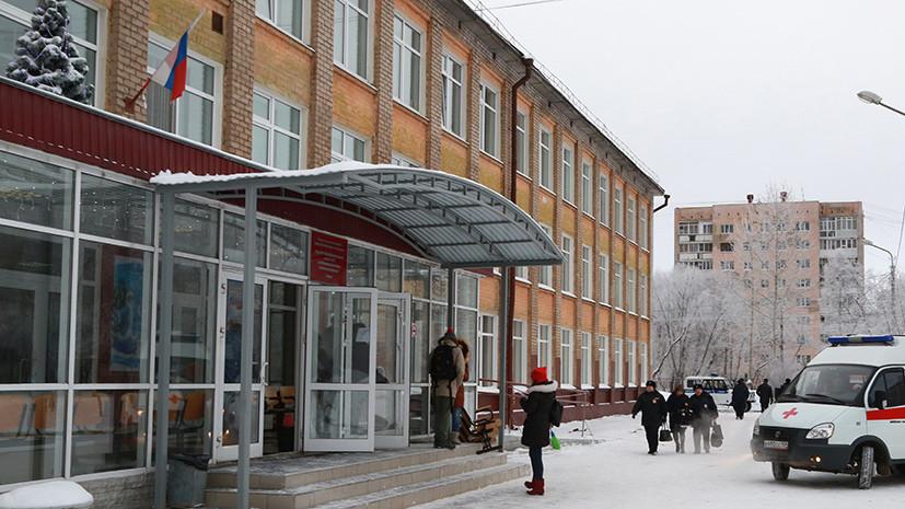 Суд продлил арест второму подозреваемому в нападении на учеников в школе Перми