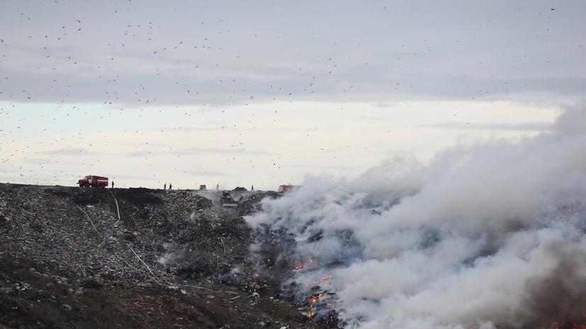 В Генпрокуратуре России рассказали о результатах проверок работы мусорных полигонов