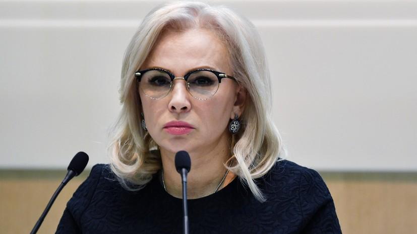 В Совфеде ответили на заявление Мэй о возможной причастности России к отравлению Скрипаля