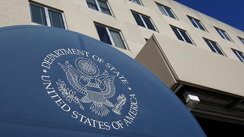 Центральная разведывательная дипломатия: Трамп отправил в отставку Тиллерсона и назначил главой Госдепа директора ЦРУ
