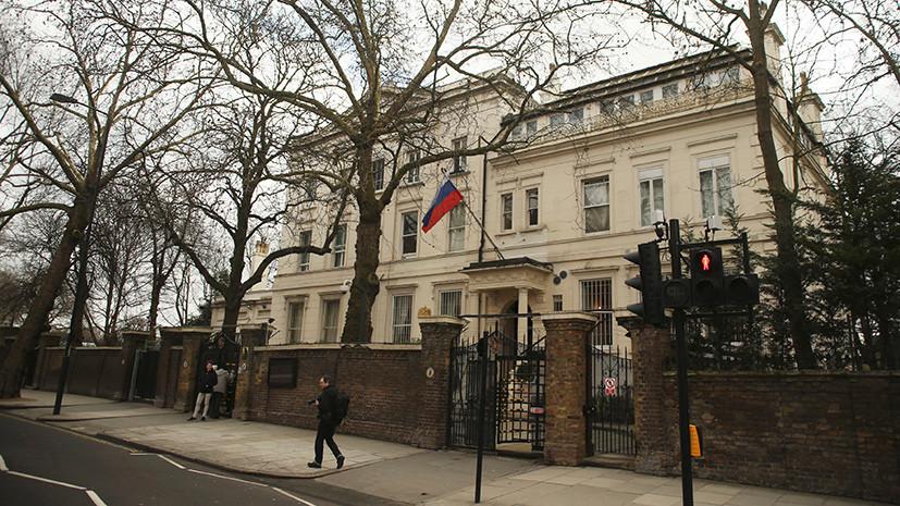 Посольство России прокомментировало сообщения о возможном ограничении работы RT в Британии
