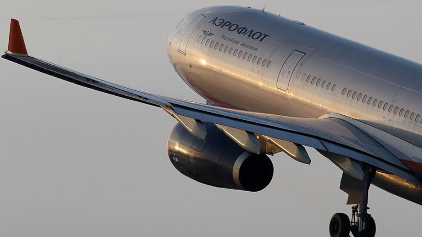 «Аэрофлот» возобновляет регулярные полёты в Каир с 11 апреля
