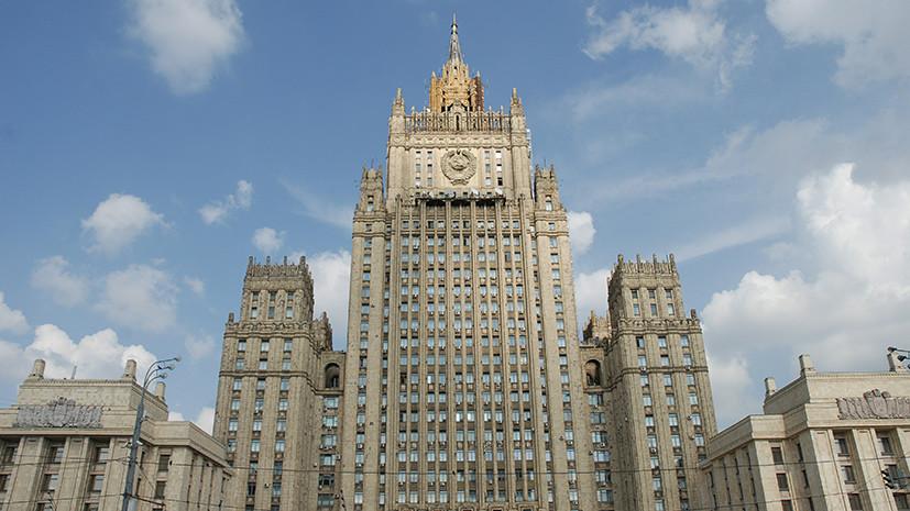 В МИД России раскритиковали заявление США о возможном ударе по Сирии