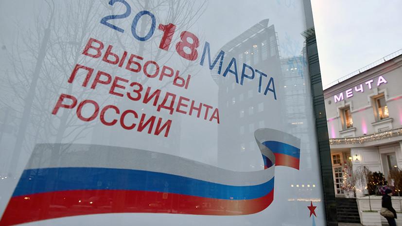 Около 40 тысяч жителей других регионов изъявили желание проголосовать в Крыму на президентских выборах
