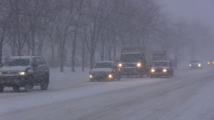 МЧС предупредило о гололёде в Москве и Московской области в ближайшие часы