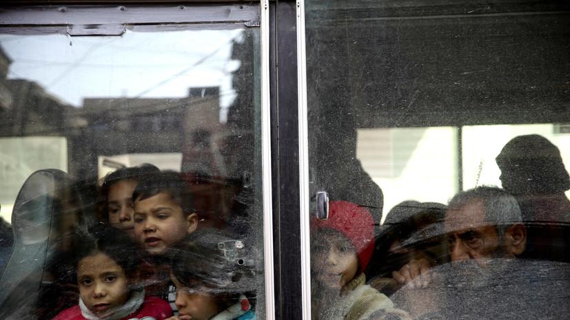 Центр по примирению: 13 марта Восточную Гуту покинули 148 человек