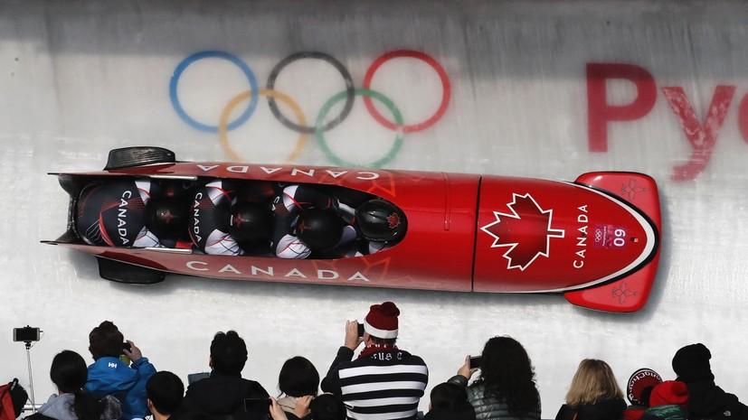 Фальсификация выборов и вымогательство денег у атлетов: хакеры раскрыли подробности скандала в Федерации бобслея Канады