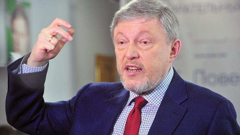 Явлинский предложил сделать уважение национальной идеей России