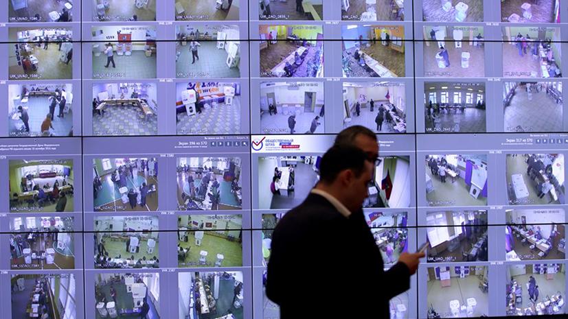 Все избирательные участки в Москве оснастили камерами видеонаблюдения