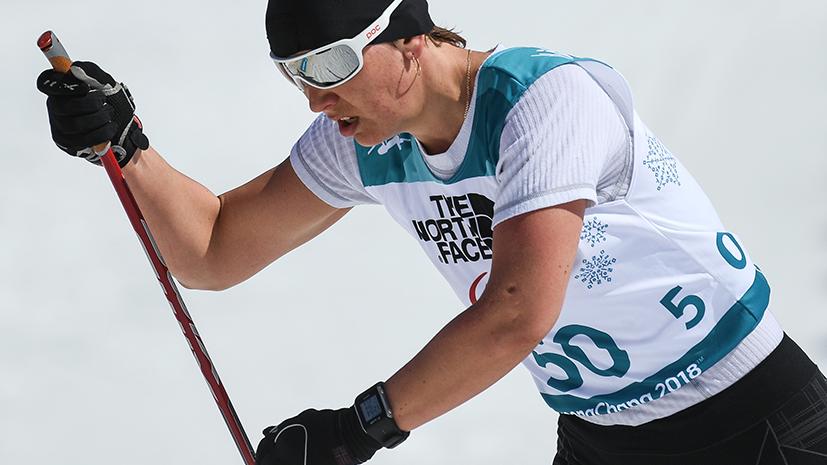 Россиянка Миленина завоевала золото в лыжном спринте на Паралимпиаде в Пхёнчхане