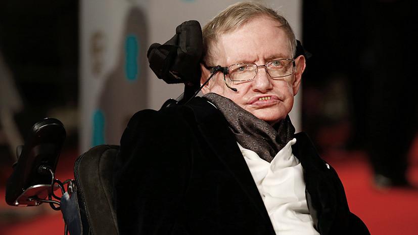«Великий учёный, экстраординарный человек»: в Британии скончался Стивен Хокинг