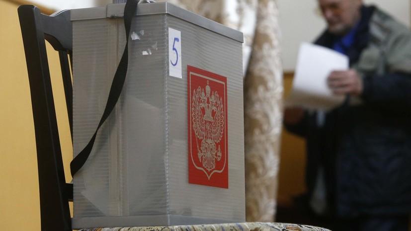 В ПКР рассказали, смогут ли российские паралимпийцы проголосовать на выборах президента во время Игр в Пхёнчхане