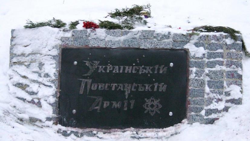 В Харькове неизвестные нарисовали нацистский символ на памятнике УПА