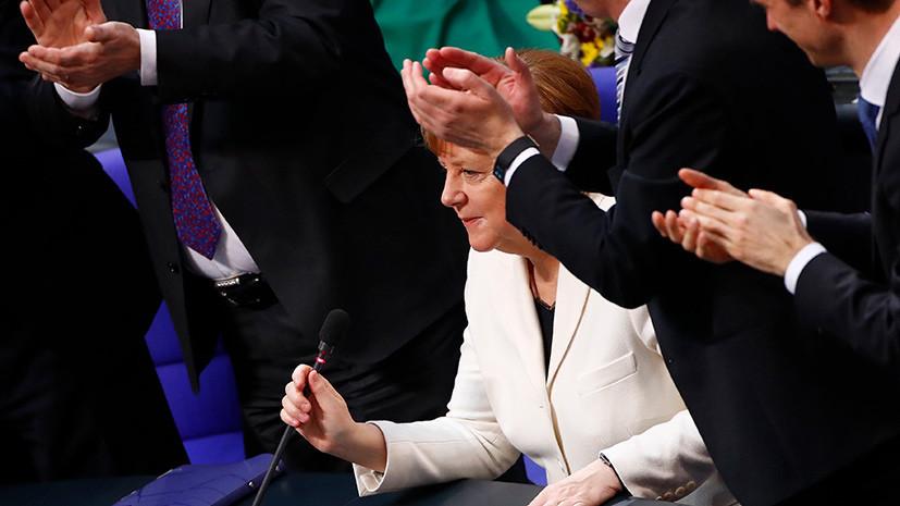 Меркель переизбрана на пост канцлера ФРГ