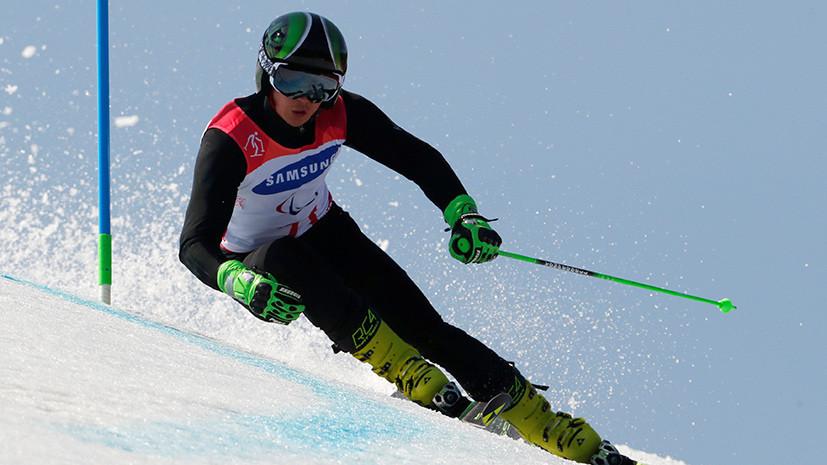 Российский горнолыжник Бугаев завоевал серебро в гигантском слаломе на Паралимпиаде
