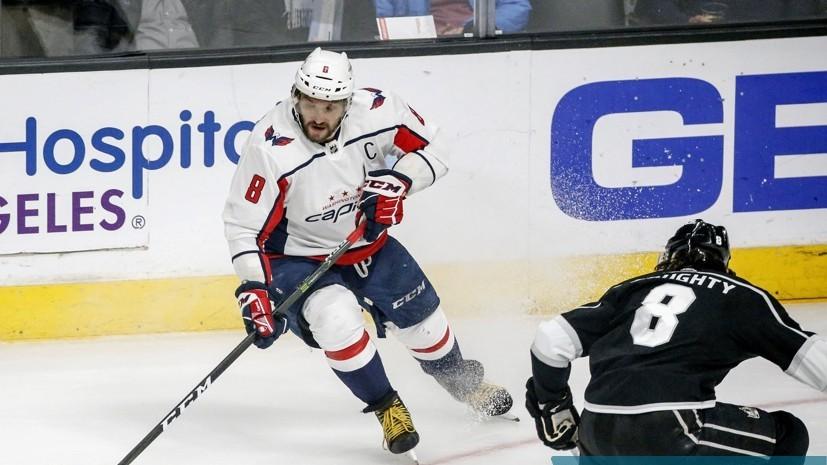 Гретцки: если кто и может побить мой рекорд по голам в НХЛ, то это Овечкин