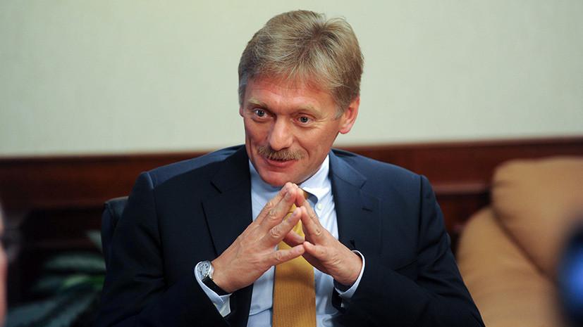 Песков: Россия ответит на любые незаконные действия Британии в отношении российских СМИ