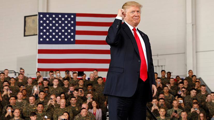«Полномасштабная милитаризация»: почему Трамп задумался о создании космических войск
