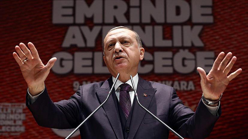 Эрдоган заявил, что надеется на «взятие Африна» к концу дня