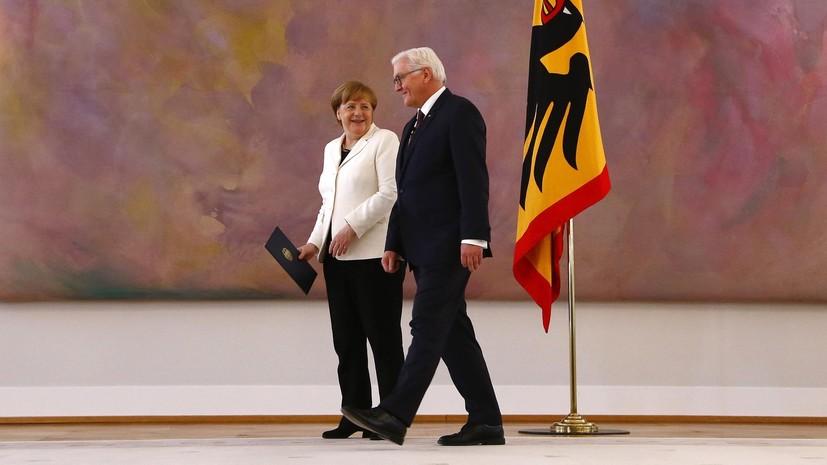 Штайнмайер утвердил Меркель в должности канцлера ФРГ