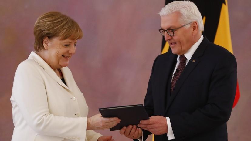 Эксперт прокомментировал переизбрание Меркель канцлером Германии