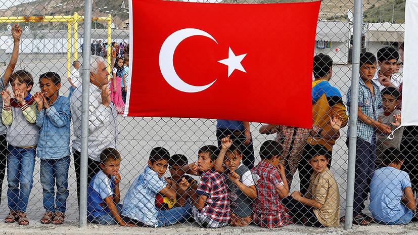 Евросоюз выделяет €3 млрд Турции для помощи беженцам