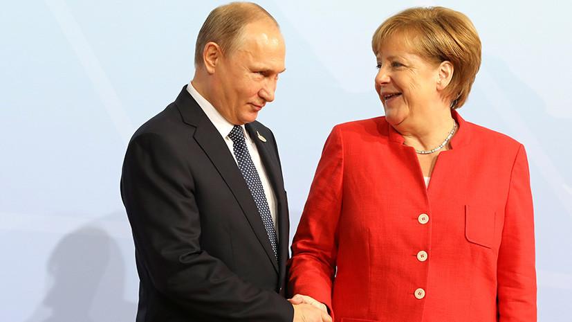 Путин поздравил Меркель с переизбранием на пост канцлера Германии