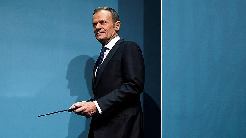 Туск заявил о намерении вынести дело Скрипаля на повестку дня саммита ЕС